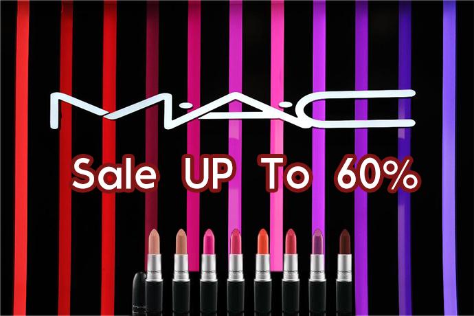 MAC Sale UP To 60% @เมกา บางนา ตั้งแต่ วันนี้- 27 มิถุนายน 61