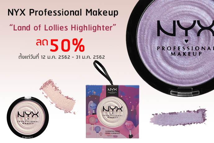NYX Professional Land of Lollies Highlighter โปรลด 50% เหลือแค่ 163 บาท จากปกติ 325 บาท