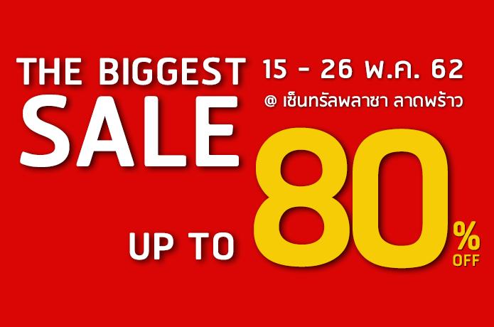 the biggest sale ลดประชดร้อน ลดสูงสุด 80% จาก 90 แบรนด์ดัง ที่เซ็นทรัลลาดพร้าว