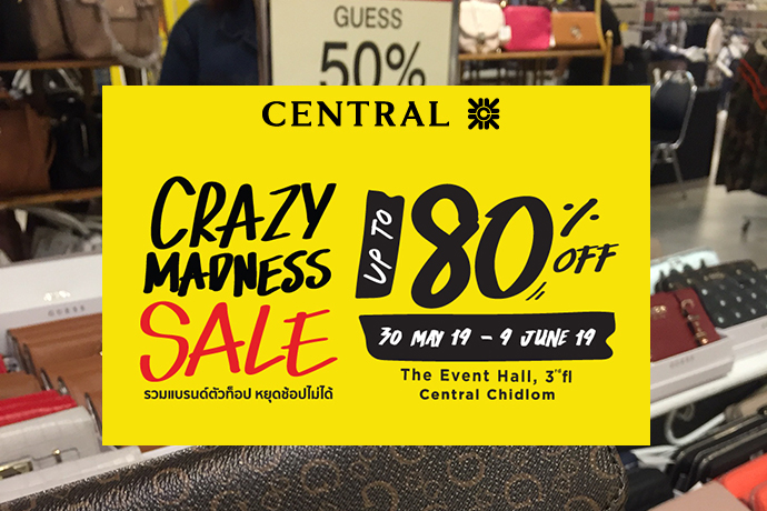 Crazy Madness Sale  เซ็นทรัลชิดลม ลดสูงสุด 80 เปอร์เซ็นต์
