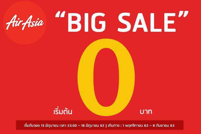 airasia big sale โปร 0 บาท