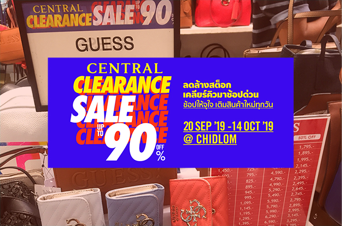 central clearance sale ลดล้างสต็อก เซ็นทรัลลดสูงสุด 90 เปอร์เซ็นต์