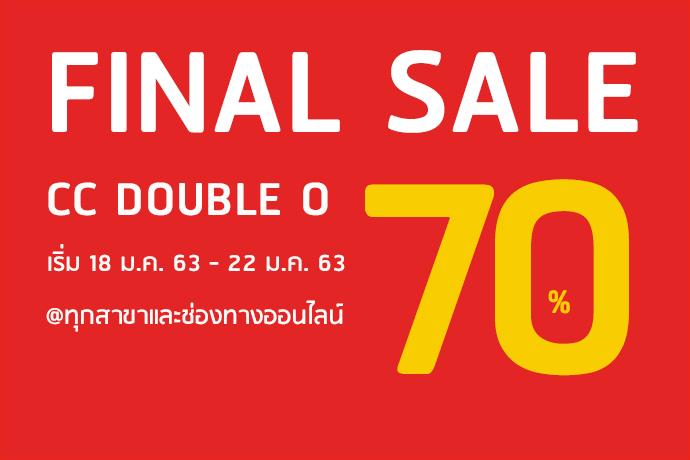 Final Sale CC DOUBLE O ลดสูงสุด 70%  เปอร์เซ็นต์